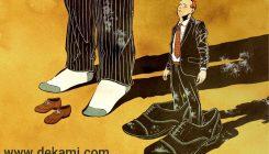تاثیرات سوء مدیریت در سازمان