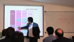 گزارش کارگاه طراحی سیستم کنترلی مدیریت_ دوره سوم