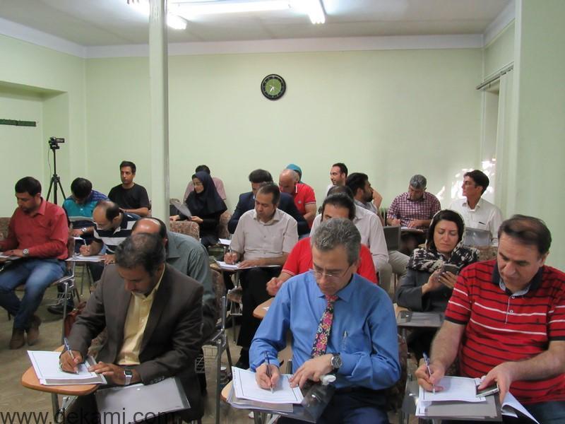 گزارش کارگاه مهارت های حرفه ای مدیریت _ دوره پنجم
