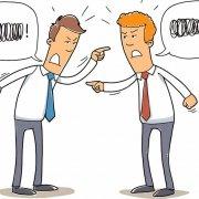 مدیریت تعارض در سازمان