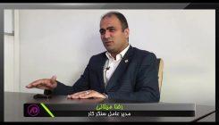 مصاحبه با چند مدیر ارشد شرکت کننده در دوره های مدیریت کاربردی