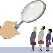 ارزیابی عملکرد کارکنان