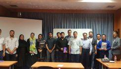 گزارش کارگاه انگیزه بخشی به کارکنان - دوره هفتم