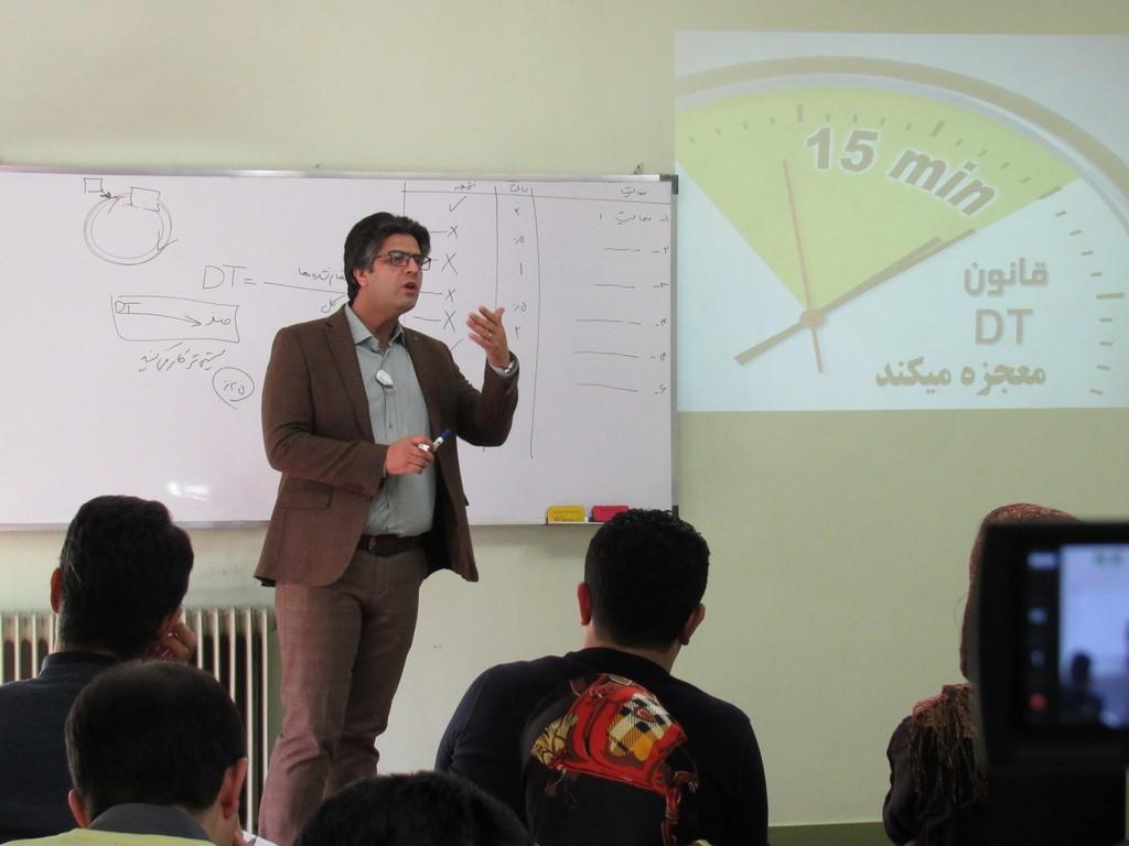 دوره آموزشی مهارت های ارتباطی