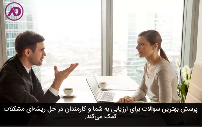 Employee Performance Evaluation Questionnaire
