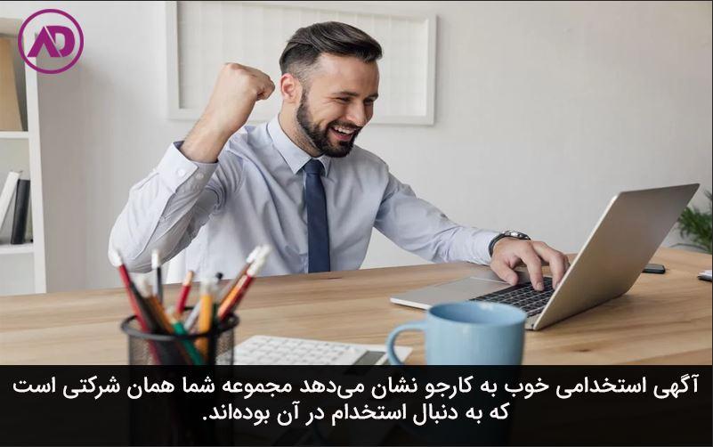 How to write a good job posting